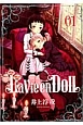 Lavie en Doll (1)