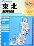 リンクルミリオン 1,000yen map 東北道路地図<2版>