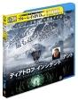 ディアトロフ・インシデント ブルーレイ&DVDセット