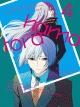 ハマトラ DVD 4巻