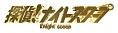 探偵!ナイトスクープDVD Vol.16 百田尚樹 セレクション~10年以上口をきいていない父と母~