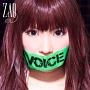VOICE(DVD付)