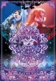 コンサート2013 ライラニア~白と黒の歌姫~