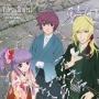 アンソロジードラマCD「テイルズ オブ グレイセス エフ」2013 Winter