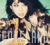 LOVELAND(DVD付)
