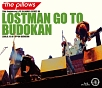 LOSTMAN GO TO BUDOUKAN