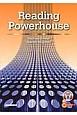 Reading Powerhouse VOAで学ぶ多読・速読の基礎