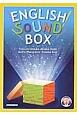 ENGLISH SOUND BOX 楽しく学べる英語リスニング