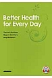 Better Health for Every Day 毎日の健康に学ぶ大学総合英語