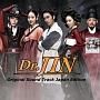 Dr.JIN(通常盤)