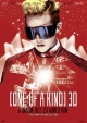 映画 ONE OF A KIND 3D ~G-DRAGON 2013 1ST WORLD TOUR~