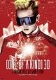 映画 ONE OF A KIND 3D ~G-DRAGON 2013 1ST WORLD TOUR~