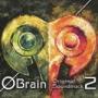 「ファイ・ブレイン ~神のパズル」オリジナルサウンドトラック 2