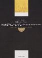 決定盤 ジョンレノン ワーキング・クラス・ヒーロー 究極のセレクション(1)