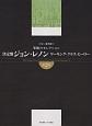 決定盤 ジョンレノン ワーキング・クラス・ヒーロー 究極のセレクション(2)