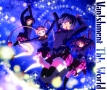 Van!shment Th!s World