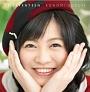 17(Seventeen)(DVD付)