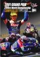 2001 GRAND PRIX 250cc World Championship 全戦収録コンプリートセット -加藤大治郎チャンピオン獲得の軌跡-