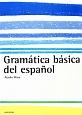 スペイン語基礎文法