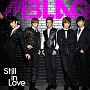 Still in Love(A)(DVD付)