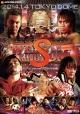 レッスルキングダム8 2014.1.4 TOKYO DOME 【DVD + -劇場版-Blu-ray BOX】