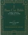 Base Cut Bible<第2版> グラデーションボブ 削ぎに頼らずカットで形を作り分ける(1)