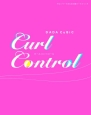Curl control サロンワークのための新・パーマメソッド