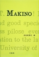 MAKINO 牧野富太郎生誕150年記念出版