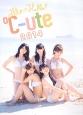 アロハロ! ℃-ute写真集 2014