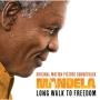 映画「自由への長い道」オリジナル・サウンドトラック