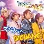 スパノバ!/BIGBANG!(DVD付)