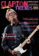 クラプトン&フレンズ~エリック・クラプトンと素晴らしきギタリスト達~ デビュー50周年、来日40周年!偉大なるギタリスト