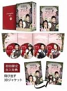 清潭洞<チョンダムドン>アリス DVD-BOX1
