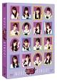 NOGIBINGO! DVD-BOX(通常版)