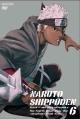 NARUTO-ナルト- 疾風伝 忍界大戦・彼方からの攻撃者 6