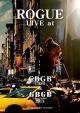 LIVE at CBGB 1989 & GBGB 2013