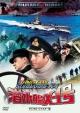潜水艦X-1号 -デジタル・リマスター版-