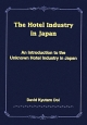 The Hotel Industry in Japan An Introduction to the Un