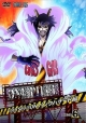 ONE PIECE ワンピース 16thシーズン パンクハザード編 piece.6