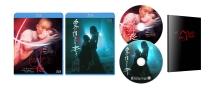 ヌードの夜 Blu-ray BOX
