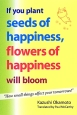 If you plant seeds of happiness,flowers of happiness will bloom How small things affect y