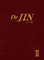 Dr.Jin <完全版> Blu-ray BOX2