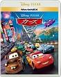 カーズ2 MovieNEX(Blu-ray&DVD)