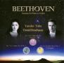 ベートーヴェン:ピアノとヴァイオリンのためのソナタ「春」