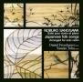 佐野川延子:ヴァイオリンとピアノのための組曲