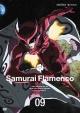 サムライフラメンコ 9(通常版)