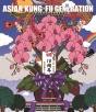 映像作品集10巻 デビュー10周年記念ライブ 2013.9.15 オールスター感謝祭