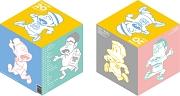 20th ANNIVERSARY COMPLETE SINGLE BOX