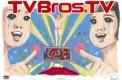 TV Bros. TV