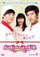 ハッピー・ヌードル~恋するかくし味~ DVD-BOX 2